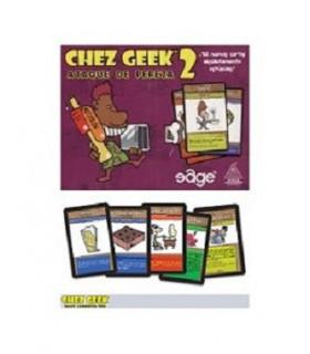 AZUL, VITRALES DE SINTRA